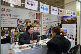 SEG 세계유학박람회 참가 서울 3/23-24, 부산 3/30-…